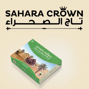 Sahara Crown