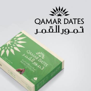 Qamar Dates